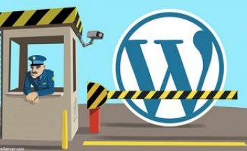 Top 5 Best Techniques to Increase WordPress Security (Prevent WordPress Hack)